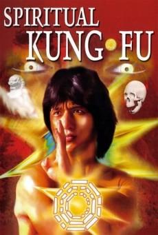 Spiritual Kung Fu ไอ้หนุ่มพันมือ