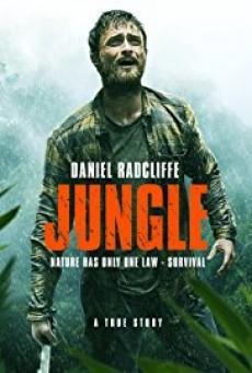 Jungle ต้องรอด
