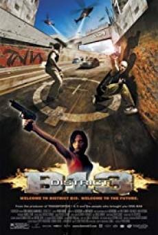 District B13 คู่ขบถ คนอันตราย (2004)