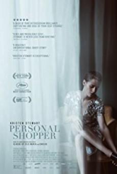 Personal Shopper สื่อจิตสัมผัส