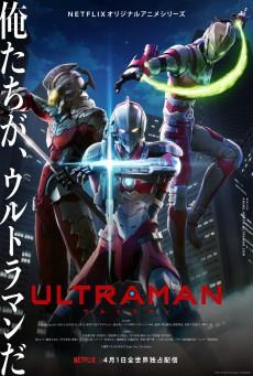 Ultraman (2019) อุลตร้าแมน