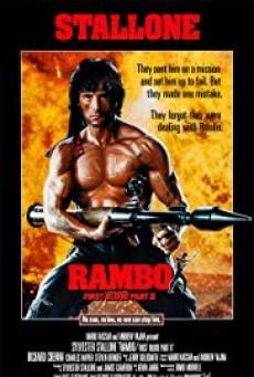 Rambo 2 First Blood Part II ( แรมโบ้ นักรบเดนตาย 2 )